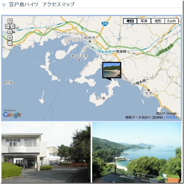 笠戸島ハイツへのアクセス、概観、景色